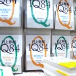 Le Japon s'enflamme pour 1Q84, le nouveau Haruki Murakami