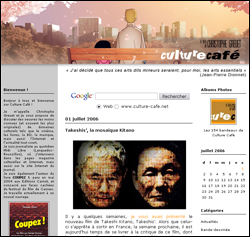1er avril 2006 : Culture Café 2.0