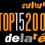 Le top 15 et bilan livres 2007 de la rédaction