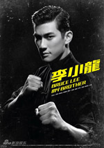 bruce-lee-brother