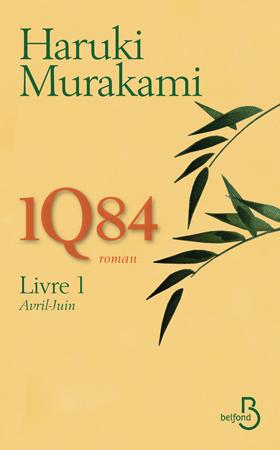 1Q84, Haruki Murakami 1Q84_Livre-1p
